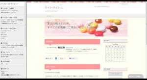 賢威6.0SEOテンプレート   ワードプレスプリティ版