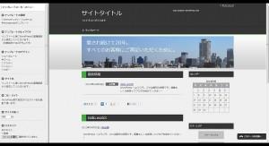 賢威6.0SEOテンプレート   ワードプレスクール版