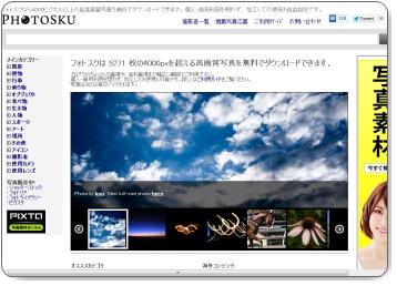 photosku