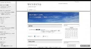 賢威6.0SEOワードプレステンプレート コーポレート版