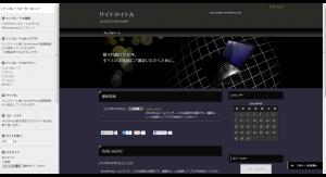 賢威6.0SEOテンプレート | ワードプレスマネー版