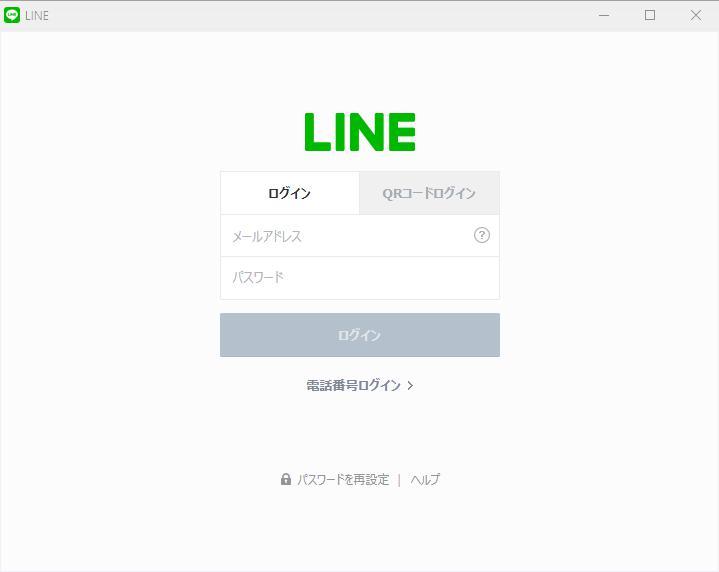Google Chrome 拡張機能「LINE」