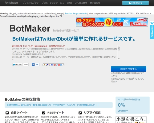 bot-maker