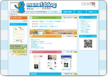 meblog(みぶろぐ)