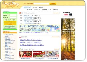 fruitblog(フルーツブログ)