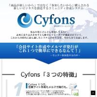 Cyfons -新世界スクールシステム-